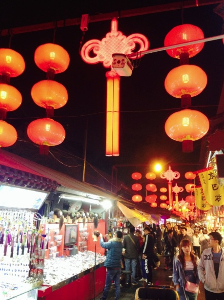 Lanterns light up the streets in Beijing.